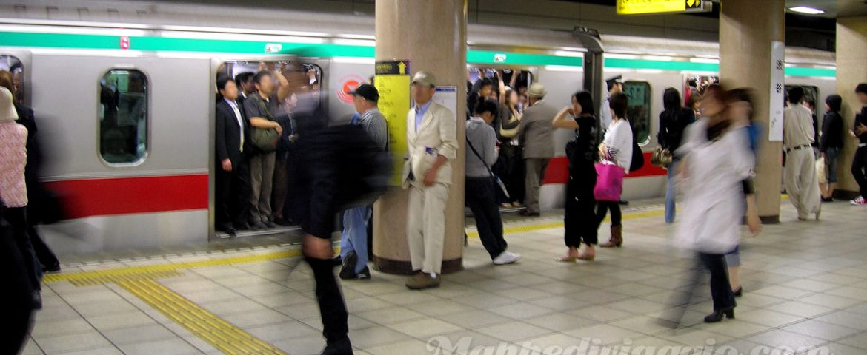 Muoversi a Tokyo in metropolitana