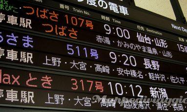 Il Japan Rail Pass: a cosa serve, come ottenerlo e come usarlo