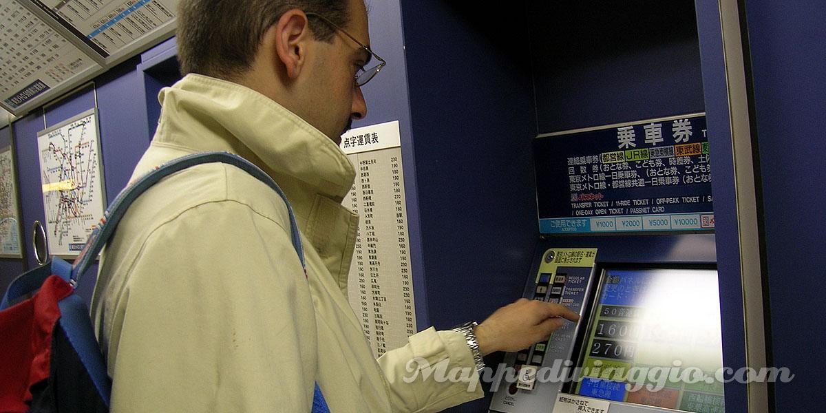 biglietteria-metropolitana-tokyo