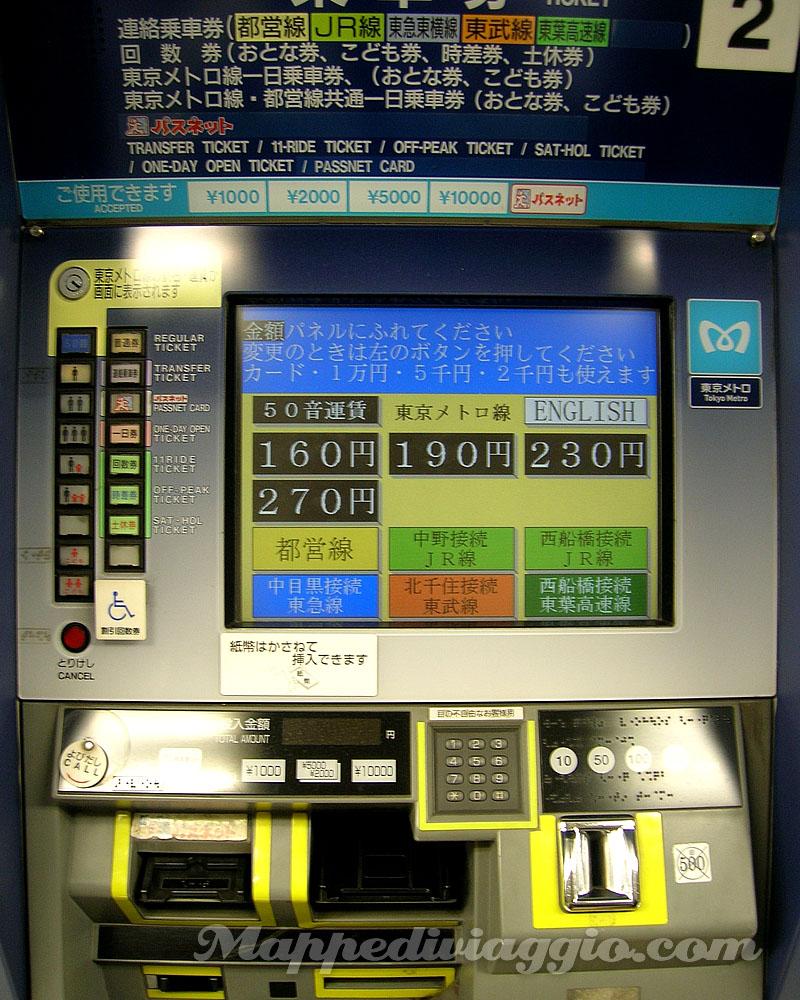biglietto-metropolitana-tokyo