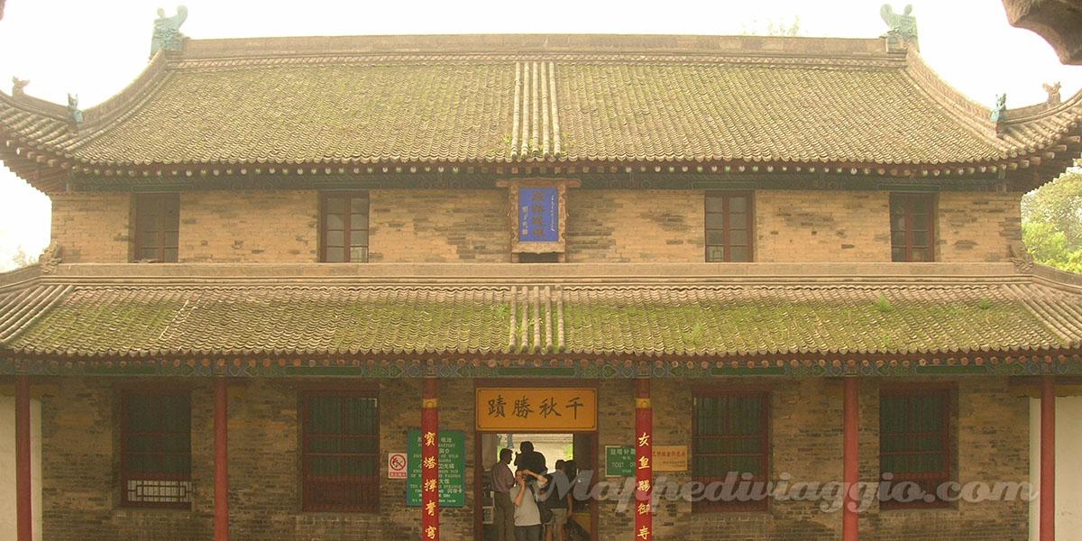 giardino-pagoda-oca-selvaggia