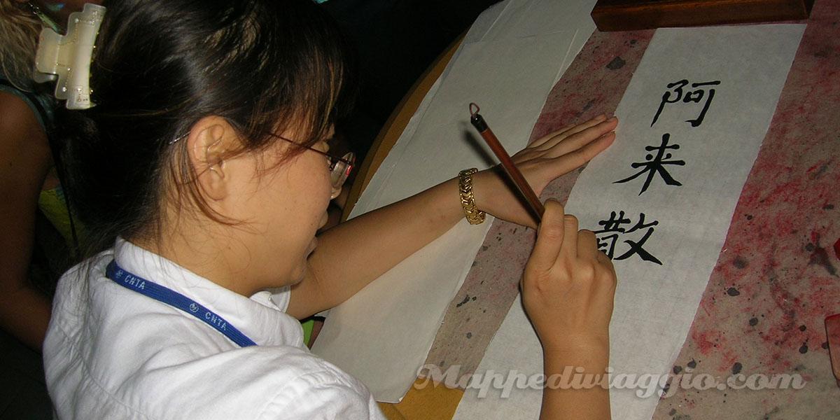 pergamena-cinese