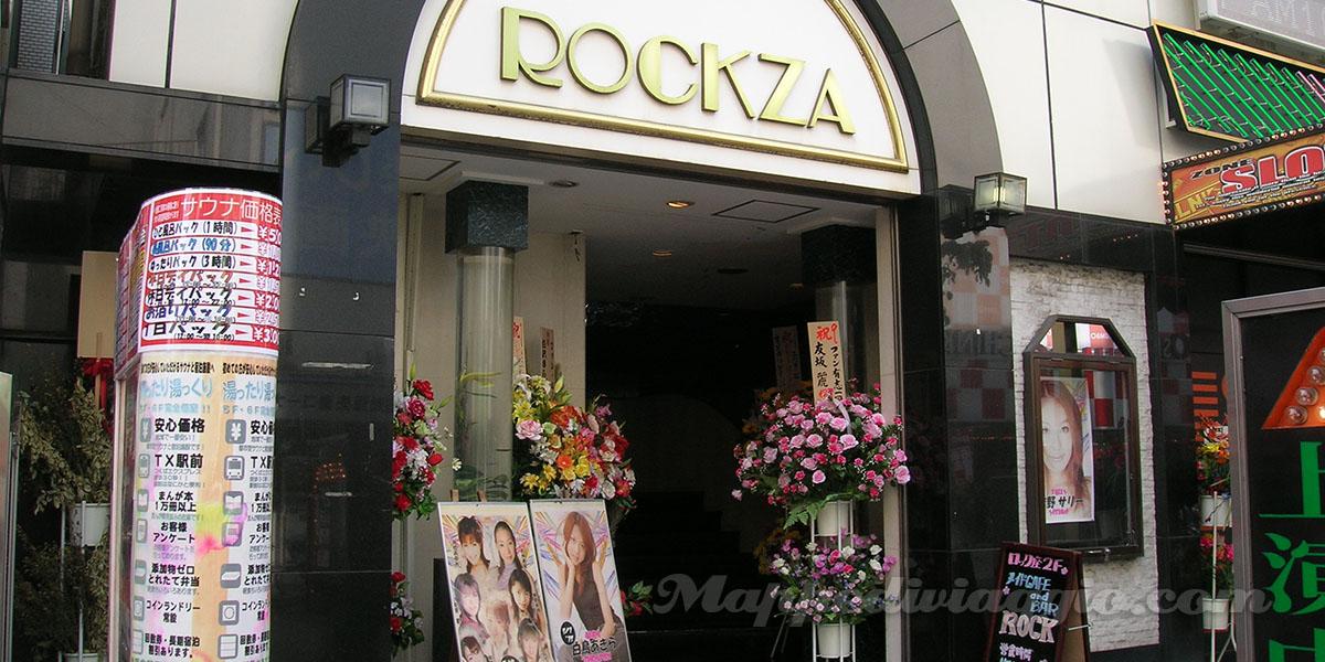 rockza-asakusa