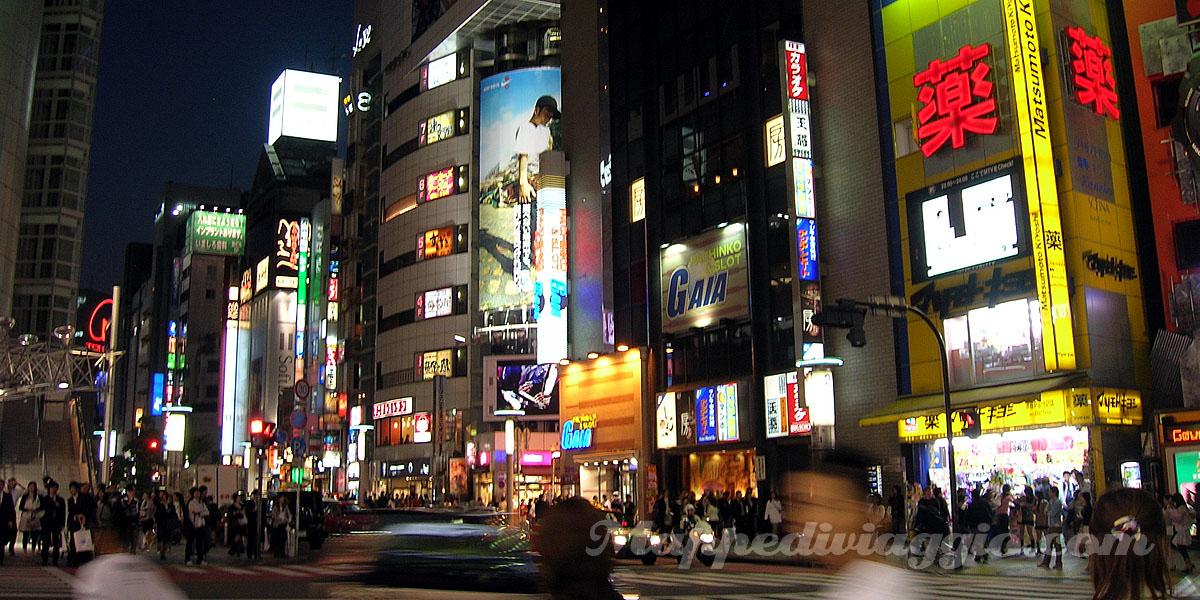 sera-shibuya-tokyo