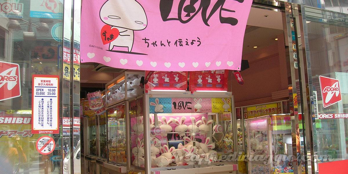 shibuya-negozio-peluches