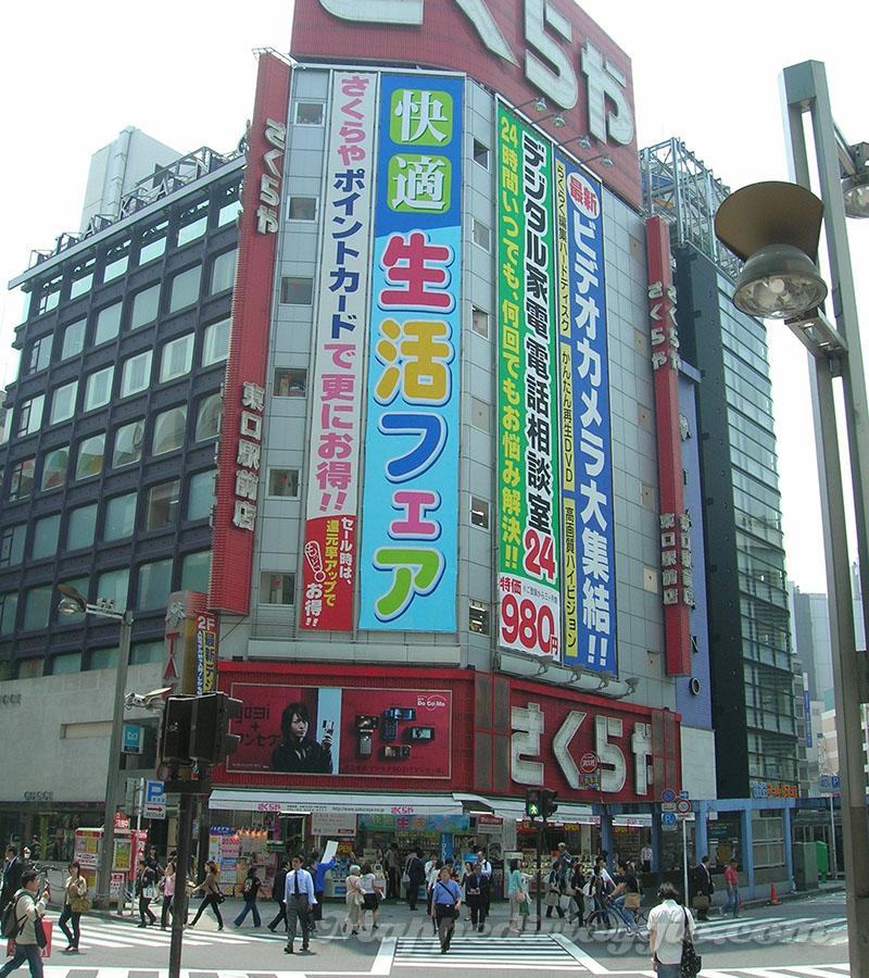 shinjuku-shopping