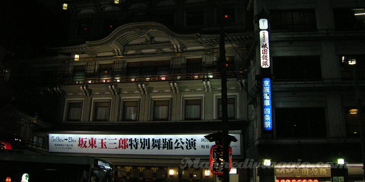 teatro-kabuki-kyoto