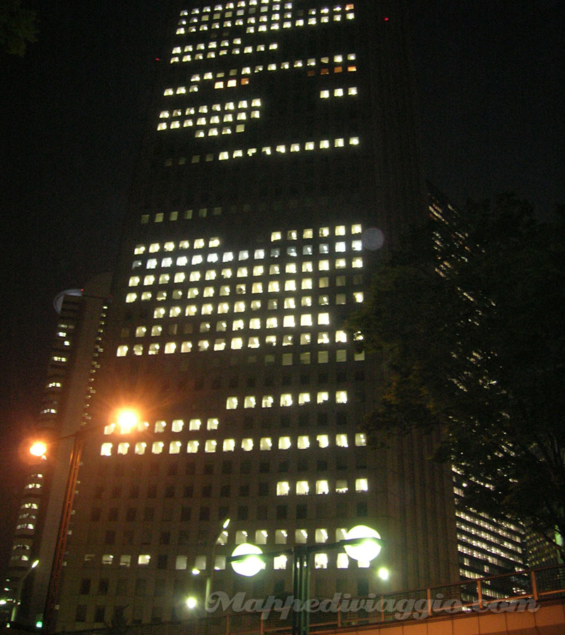 tokyo-government-building