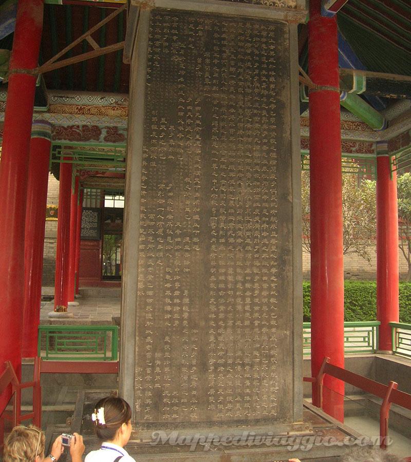 xian-stele-cinese